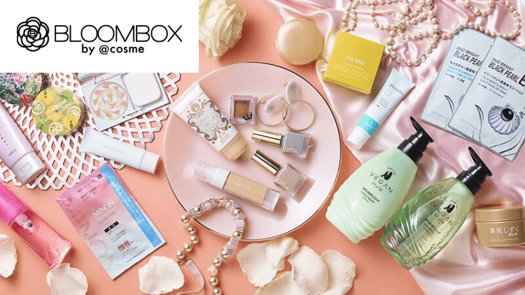 『BLOOMBOX by @cosme』会員登録