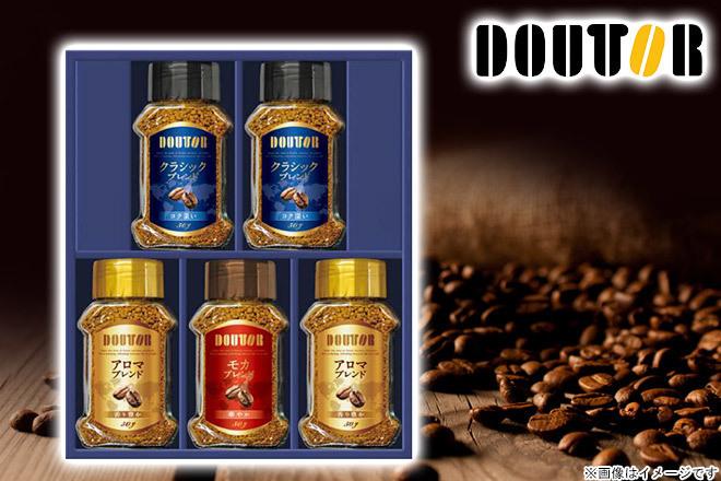 ドトール インスタントコーヒーギフト(くまポン)