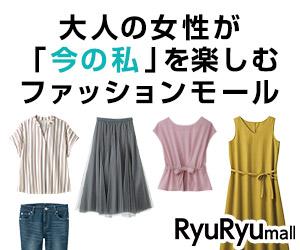 RyuRyumall 母の日