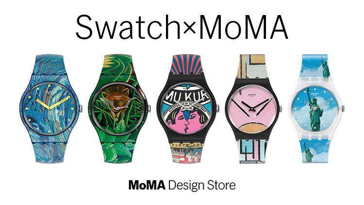 MoMA Design Store