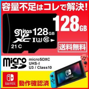 マイクロSD 128gb Class10 UHS-I microSDXC (Yahoo!ショッピング)
