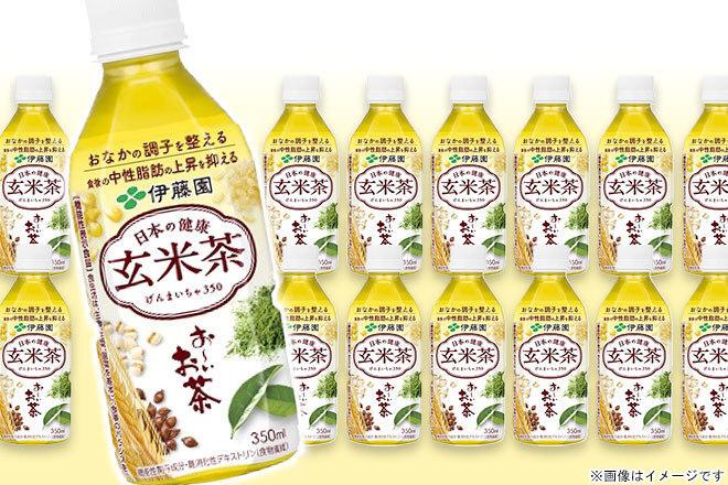 お~いお茶日本の健康玄米茶(くまポン)