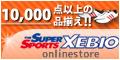 THE SUPER SPORTS XEBIO スーパースポーツゼビオ