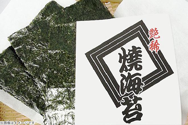 瀬戸内産 焼海苔(くまポン)
