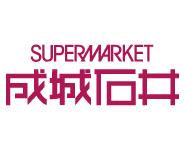 成城石井.com