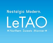 ルタオ(LeTAO)