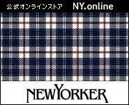 NY.online(ニューヨーカー)