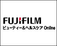 FUJIFILM ビューティー&ヘルスケア Online