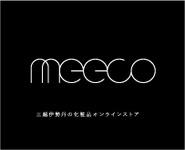 meeco(ミーコ)