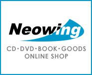 CD&DVD NEOWING