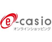 e-casio ONLINE SHOPPING