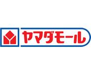 ヤマダモール|ヤマダ電機の運営する公式ショッピングモール