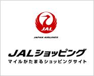 JALショッピング