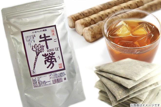 国産ごぼう茶(くまポン)