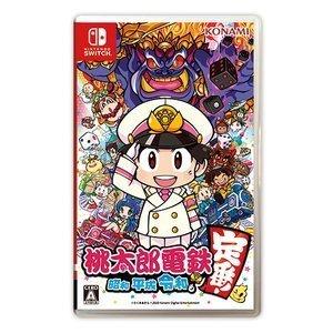 Nintendo switch 桃太郎電鉄 〜昭和 平成 令和も定番! (Yahoo!ショッピング)