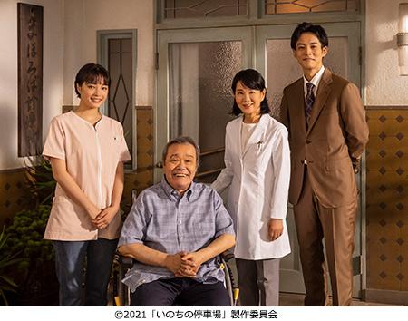 吉永小百合主演映画「いのちの停車場」試写会に25組50人を招待
