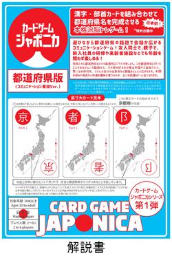 guide250.jpg