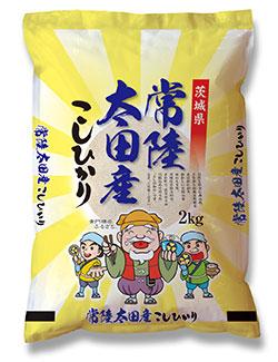 【毎週土曜日はお米の日】茨城県常陸太田産の新米「こしひかり」(2キロ)を5人に