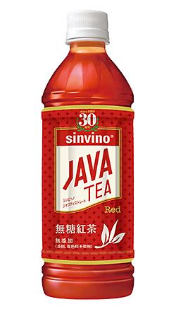 無糖紅茶「シンビーノ ジャワティストレート レッド」1箱(24本入り)を5人に