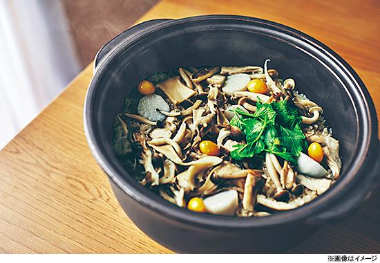 【2周年記念】お肉もご飯もこれひとつ! 「まいにち土鍋[日本製]」を2人に