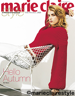 「マリ・クレール スタイル」10月15日発行号を10人に