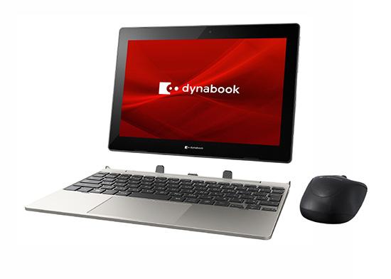 【おうち時間】dynabookのノートパソコン「dynabook[10.1型]」を5人に