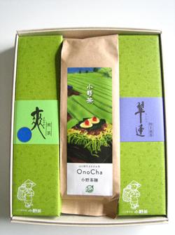 山口茶業の「小野茶と小野茶麺」のセットを10人に
