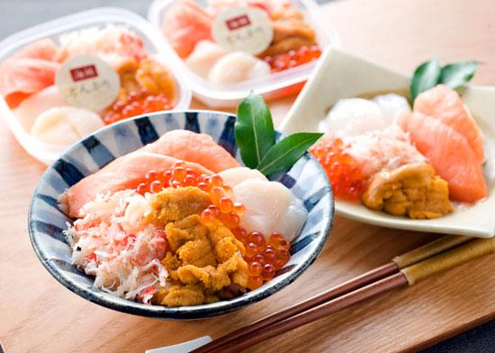 【秋の味覚】海鮮丼の具を10人に