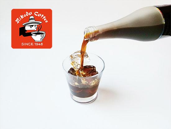 cofee550.jpg