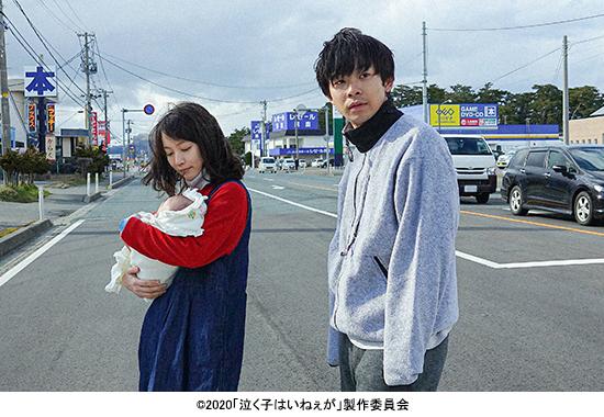 仲野太賀さん主演映画「泣く子はいねぇが」ブルーレイを2人に
