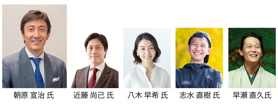 よみぽ用5人の写真coop-toshanshaIMG900340.jpg
