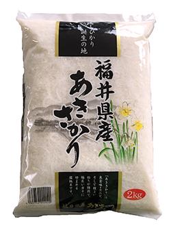 【毎週土曜日はお米の日】福井県産米「あきさかり」(2キロ)を5人に