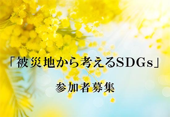 201223komachi550.jpg