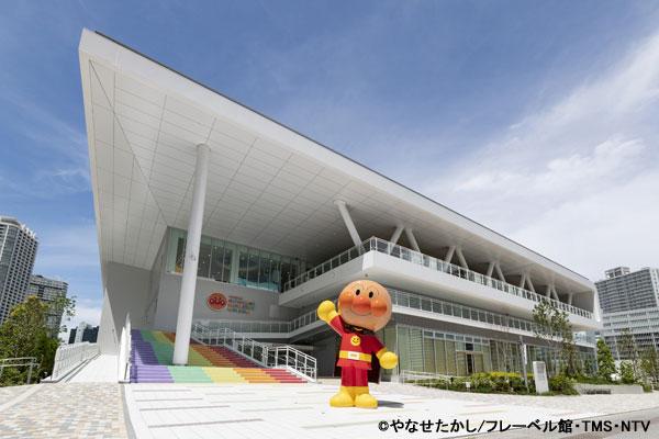 【2人1組】7月7日(日)に移転オープン!「横浜アンパンマンこどもミュージアム」に20組40人を招待