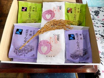 藤井本店「野田せんべい『勝軍』『ふじ』食べ比べセット」を15人に