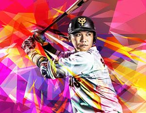 プロ野球 セ・リーグ公式戦「巨人 対 横浜DeNA」エキサイトシート(一塁側)に1組2人を招待