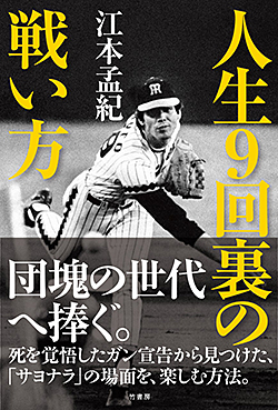 1911089kaiura25.jpg