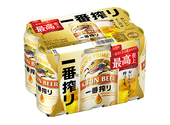 ichibanshibori550.jpg