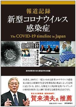 corona_h1_obi250.jpg