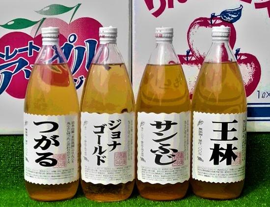 鶴亀商店の「りんごジュース」を10人に