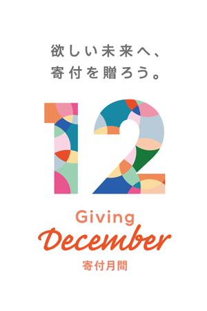 遺贈寄付という社会貢献を検討してみませんか 資料請求された方30人に図書カードNEXT1000円分