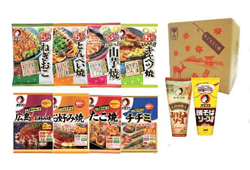 【読者会員限定】広島 オタフクソースの「コナモン満喫セット」を10人に