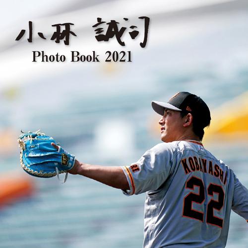 kobayashi500.jpg
