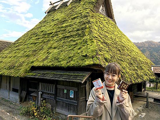 【チーム8の日本再発見!】太田奈緒さんが選んだ京都・美山かやぶきの里のお土産を5人に