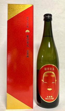 澄川酒造場の「東洋美人 壱番纏 純米大吟醸」を12人に