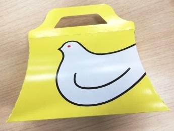 コロナ禍での健康意識の変化についてのアンケートにお答えいただいた方の中から、抽選で30人に鳩サブレ―(5枚入り)をプレゼント