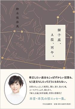 210114shishiza250.jpg