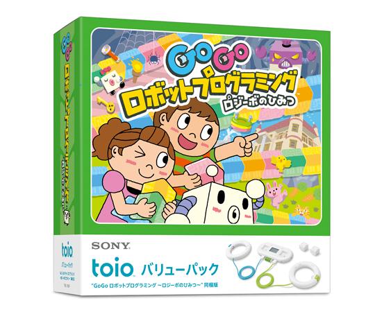 """子ども向け教材ゲーム「toioバリューパック""""GoGo ロボットプログラミング ~ロジーボのひみつ~""""同梱版」を1人に"""