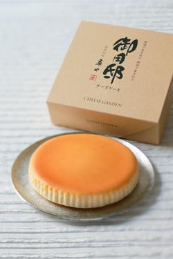 cheesecake250.jpg