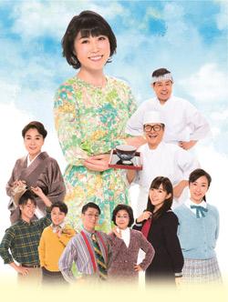 新歌舞伎座開場60周年記念 水森かおり 特別公演